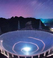 В Китае запустили крупнейший в мире радиотелескоп