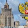 Россияне сформулировали цель внешней политики