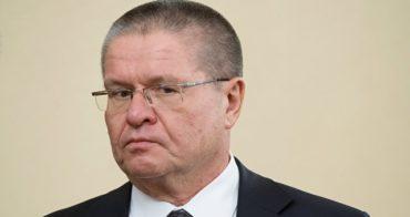 Половина россиян назвали дело Улюкаева «показательной акцией»
