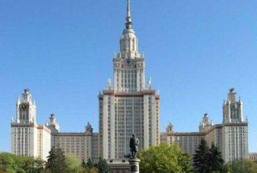 МГУ вошел в сотню лучших вузов мира по версии ARWU-2017