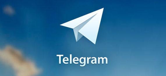 Не расшифрованный Telegram