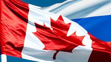 В Канаде вступил в силу закон против коррупционеров из России