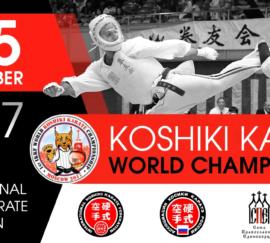 В Москве пройдет Чемпионат Мира по Косики каратэ IKKF 2017