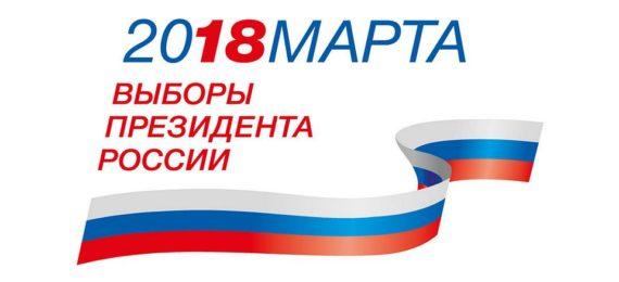 Более 150иностранных депутатов посетят выборы-2018