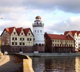 Калининград наращивает туристическую привлекательность