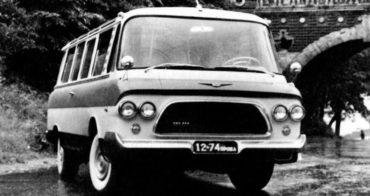 ЗИЛ может возродить производство легендарного микроавтобуса «Юность»