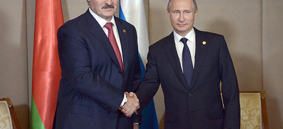Лукашенко и Путин договорились о проведении заседания ВГС Союзного государства в Минске