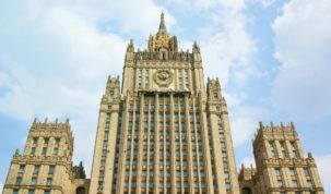 Россия поставила СШАсерьезное условие