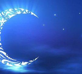 Священный месяц Рамадан — 2018