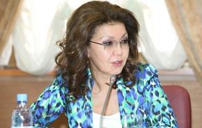 Дарига Назарбаева: Новый цифровой мир несет угрозу терроризма