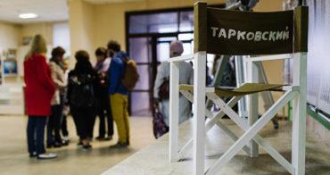 "Фильм ""Не забудь меня"" получил гран-при фестиваля Тарковского ""Зеркало"""