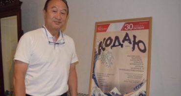 """В Москве состоится премьера японской оперы """"Кодаю"""" на музыку азербайджанского композитора"""