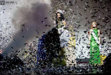 """В Москве прошел Международный конкурс красоты """"Королева СНГ 2018"""""""