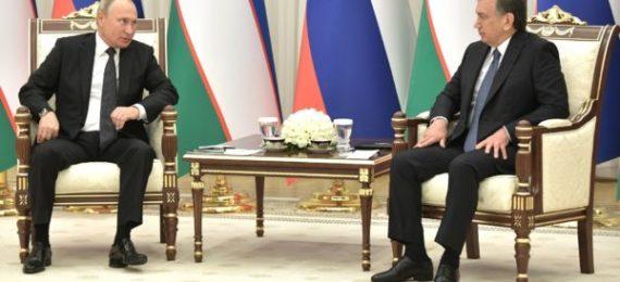 Путин в Узбекистане посетит церемонию начала строительства первой в стране АЭС