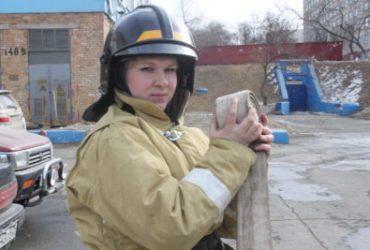 Женщинам запретят тушить пожары и ухаживать за животными