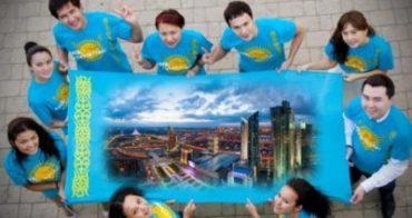 Численность населения Казахстана выросла до 18,35 млн человек