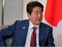 Япония определилась с условием заключения мирного договора с Россией