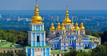 Киев стал лидером рейтинга самых бюджетных городов Европы для туристов