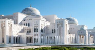 Новый национальный памятник культуры Qasr Al Watan открылся в ОАЭ