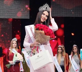 Победительницу конкурса «Мисс Москва» лишили титула и короны