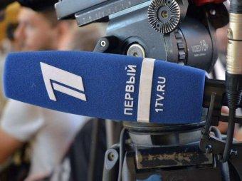 """Журналисты """"Первого канала"""" готовы устроить бунт"""