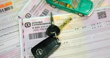 В России на 30% может повысится стоимость ОСАГО