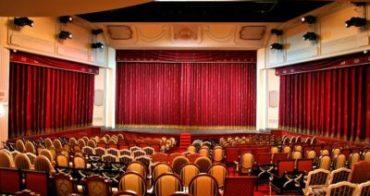 Театрам разрешили отбирать у посетителей смартфоны и камеры