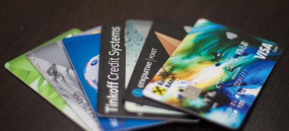 Четверть россиянин рискуют лишиться денег с банковских карт