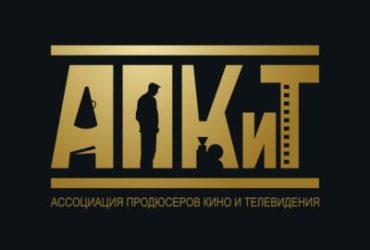 Ассоциация продюсеров кино и телевидения объявила победителей