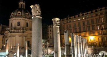 Италия готова принимать российских туристов с 15 июня