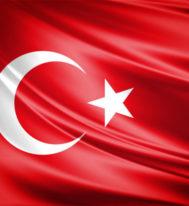 Минздрав Турции сообщил о третьей волне пандемии в стране