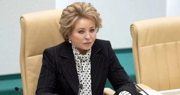 Матвиенко рассказала орезультатах реформы Совета Федерации
