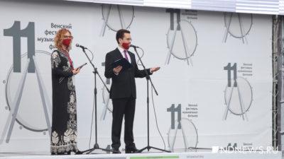 Венский фестиваль откроет регистрацию еще для 750 зрителей на The Hatters и «Другой оркестр»