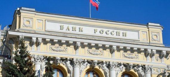 Центробанк рекомендует банкам активнее предупреждать россиян о мошенничестве