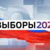 В Москве началась регистрация на онлайн-голосование на выборах