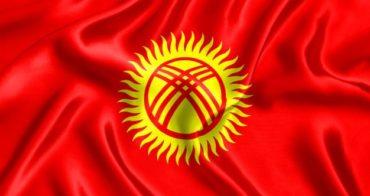Киргизия предложила России восстановить пассажирское железнодорожное сообщение